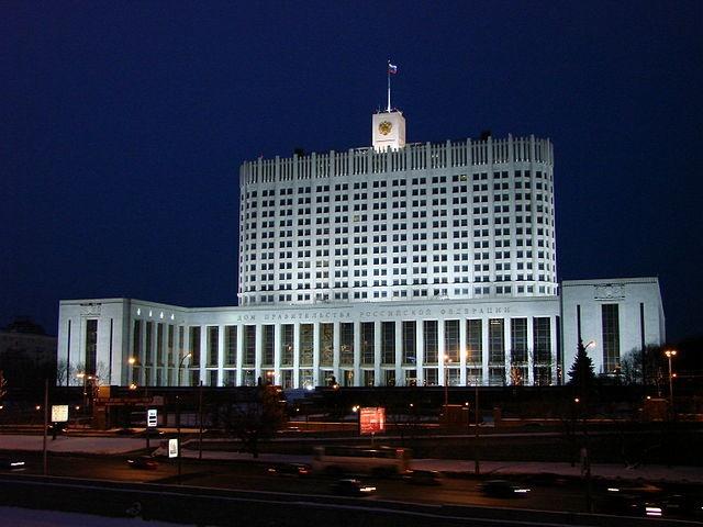 в здании Правительства РФ